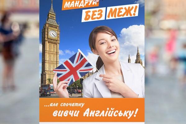 Okey_Poster