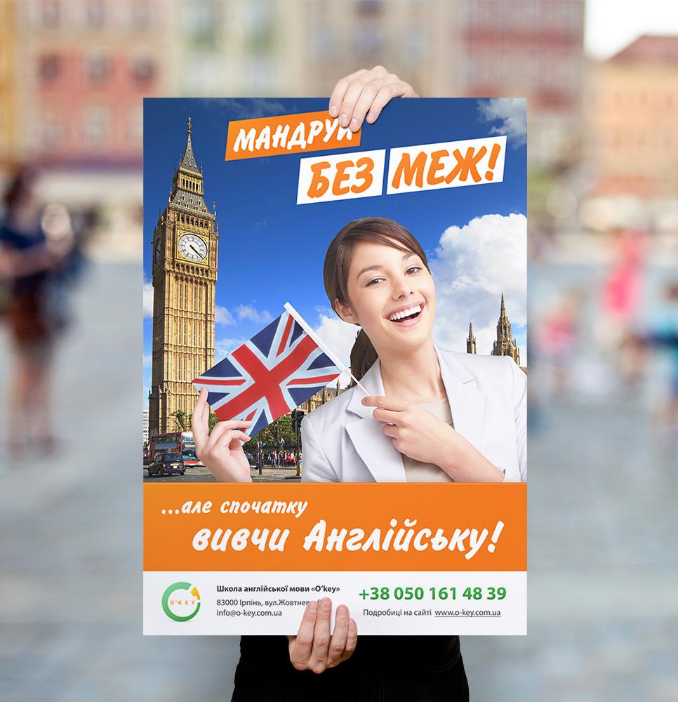 Okey (poster A1)
