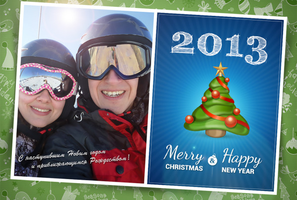 Personal_Postcard_New_Year_2013